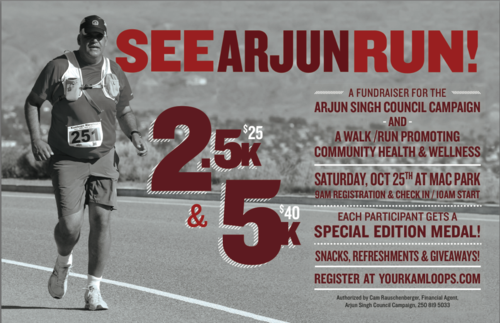 Seearjunrun_handbill