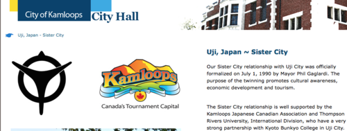 Uji_Kamloops_sistercity_fromcitywebsite